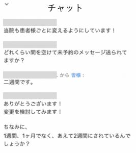 ジニー オンライン サポート 勉強会