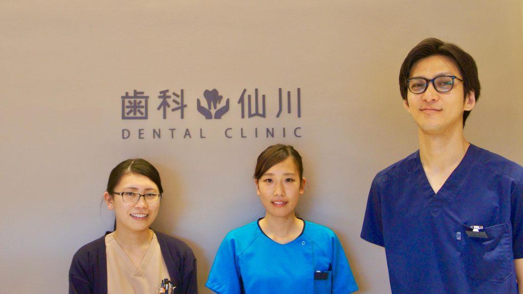 予約も、治療も、患者さんにとって、一番の良い手段を提供していきたい(歯科仙川 様)