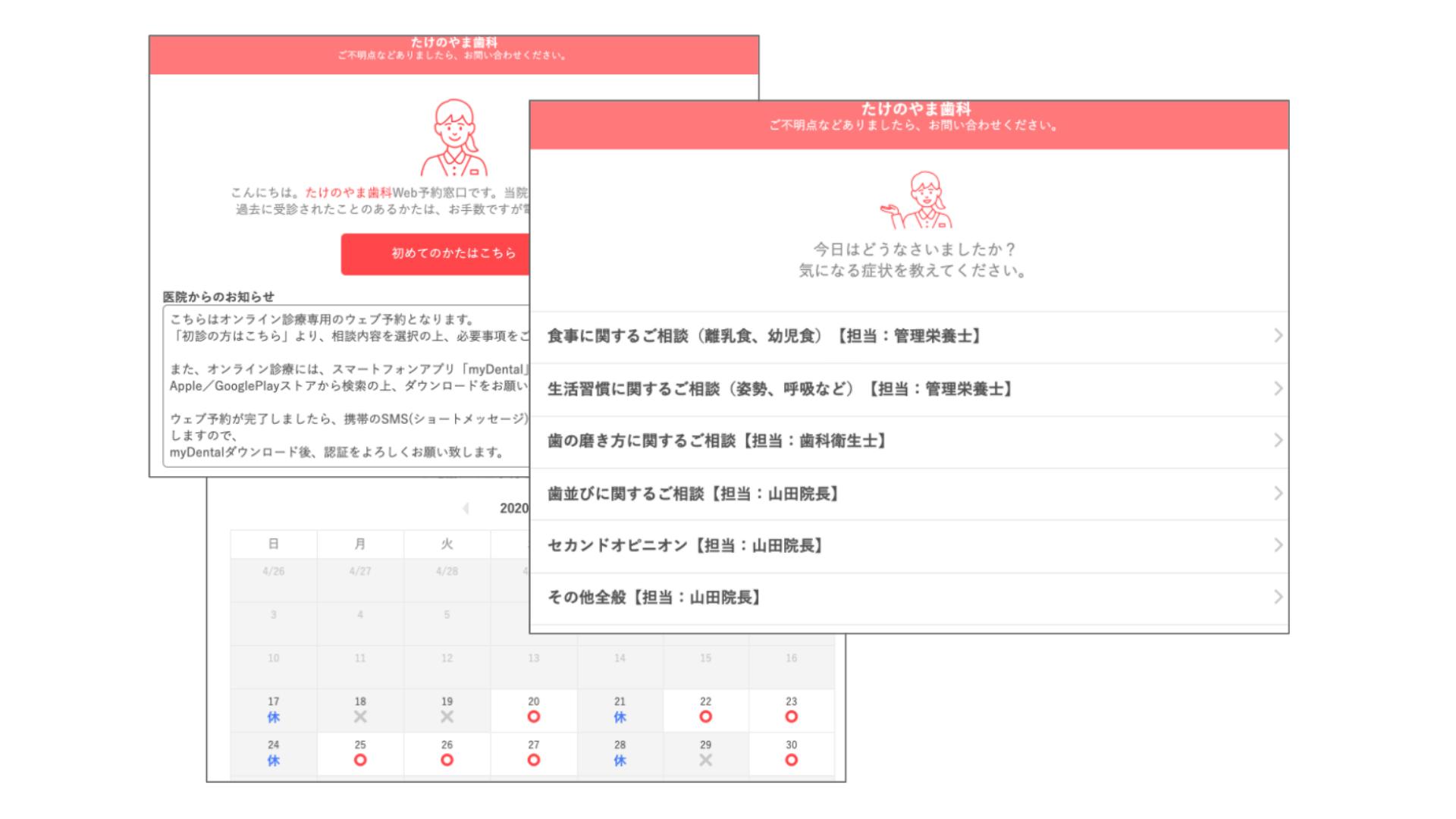 ジニー WEB ウェブ 予約