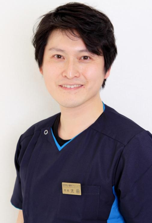 太田 彰 先生